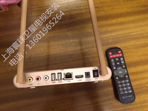 上海无锅网络卫星电视安