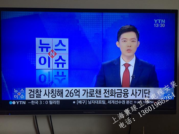 韩国节目*韩国网络卫星电