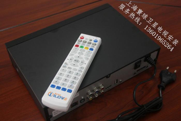 ILOVE爱乐数码日本IPTV卫星